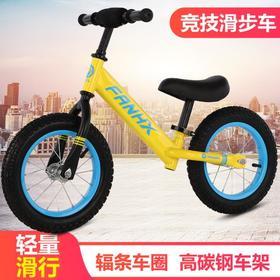 【自行车】儿童平衡车无脚踏宝宝自行车滑步车溜溜车学步滑行车