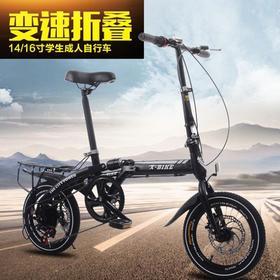 【自行车】成人折叠自行车 变速双碟刹折叠车 小轮便携学生休闲单车