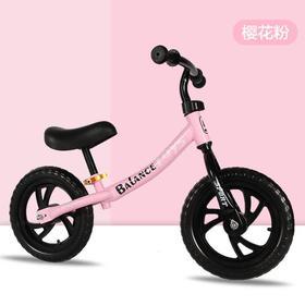 【自行车】礼品专供儿童 平衡车无脚踏3-6岁宝宝 儿童滑步自行车平衡车