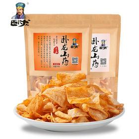 卧龙手工山药片零食 湖北襄阳特产锅巴传统工艺五种口味180g*2包装