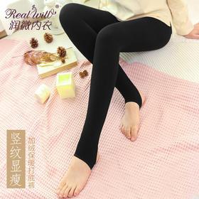 润微袜裤女冬季竖条显瘦提臀塑性加绒加厚保暖打底裤 沛菡傲珊