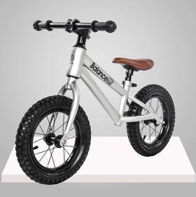 【自行车】儿童平衡车小孩两轮无踏板自行车宝宝多功能竞速滑行车12寸