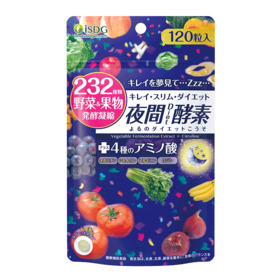 【11.11】【买二送一】「懒人常备 睡着享瘦」ISDG 日本进口夜间酵素 232种植物果蔬水果酵素 120粒/袋  香港直邮