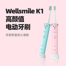 玄馨K1 成人电动牙刷