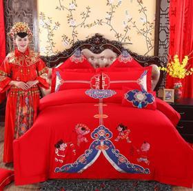 【婚庆套件】80支全棉婚庆四件套 刺绣被套大红床单