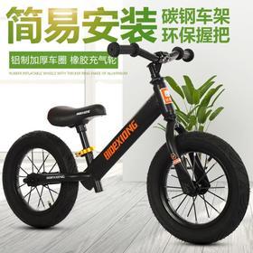 【自行车】儿童平衡车 2-6岁 无脚踏两轮自行车12寸宝宝学步溜溜车
