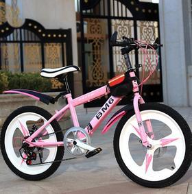 【自行车】新款儿童山地自行车18-20-22寸男女变速自行车单车迷你型小孩