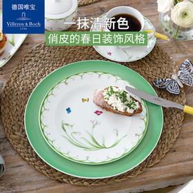 villeroyboch德国唯宝西餐餐具套装碗碟家用北欧创意 溢彩春日系列