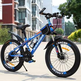 【自行车】儿童自行车男孩8-15岁20寸22寸24寸26寸中大童成人双碟刹减震变速