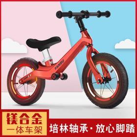 【自行车】专供儿童 平衡车无脚踏3-6岁宝宝 儿童滑步自行车平衡车