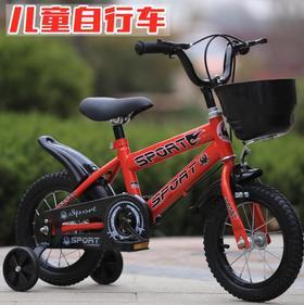 【自行车】儿童自行车12寸小孩子单车14寸