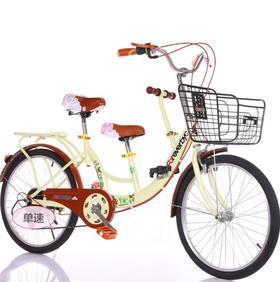 【自行车】亲子车自行车22 24寸通勤代步前置带宝宝接小孩女双人 平衡车
