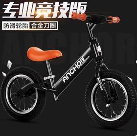 【自行车】平衡车批发儿童自行车2岁3岁4岁5岁6岁小孩滑行车无脚踏小孩滑步