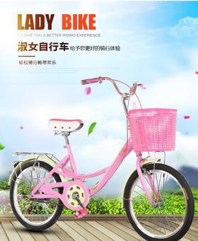 【自行车】20寸女式自行车 成人学生单车 超轻女士脚踏自行车