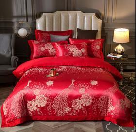 【婚庆套件】欧式贡缎提花四件套高档婚庆莫代尔纯棉床单被套