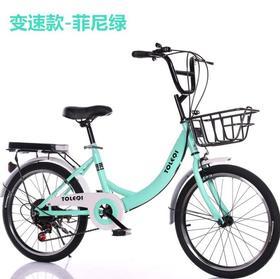 【自行车】20寸 24寸 男女式学生自行车女士成人通勤淑女公主单车复古车