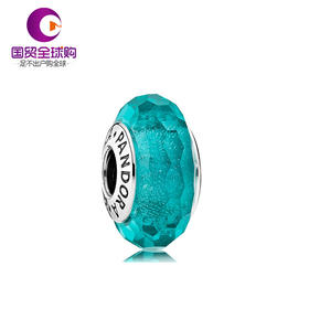 【香港直邮】PANDORA 潘多拉 绿松石色925银/琉璃串珠