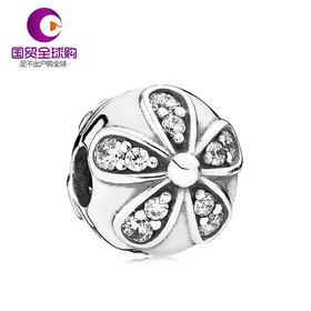 【香港直邮】PANDORA 潘多拉 银色925银立方氧化锆小雏菊固定扣
