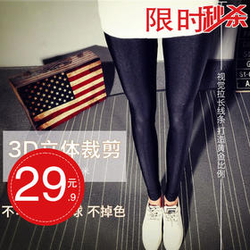 D922时尚薄款光泽裤TZF