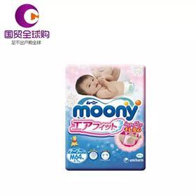 【保税区直发】日本尤妮佳纸尿裤M64(适合6-11kg宝宝)尿不湿