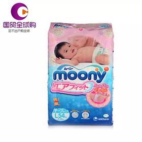 【保税区直发】日本尤妮佳纸尿裤L54 (适合9-14kg宝宝)