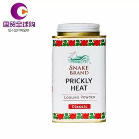 泰国snake brand圣露斯蛇牌痱子爽身粉玫瑰味海洋味薰衣草茉莉味130ml