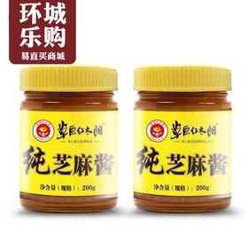 草原红太阳混合芝麻酱300g-450156
