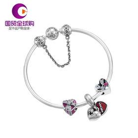 【香港直邮】PANDORA 潘多拉 红色/银色925银/珐琅心形惊喜串珠手链