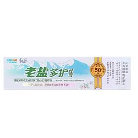 极盐老盐多护牙膏 爽洁细微粒子 养护牙龈 口腔健康 160g(买一送一)实发2支