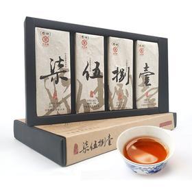中茶牌 普洱君印柒伍捌壹 原料五年陈7581熟茶普洱茶砖200g*2盒(赠送礼盒袋)