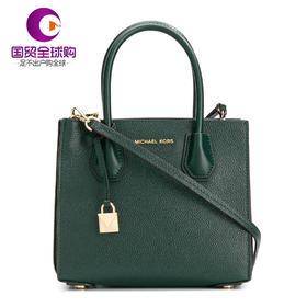 【香港直邮】Michael Kors 迈克·科尔斯 女士绿色皮革手提包