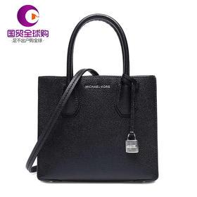 【香港直邮】Michael Kors 迈克·科尔斯 女士黑色牛皮手提包