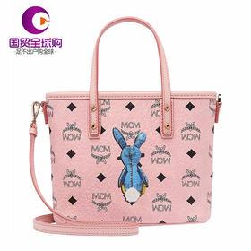 【香港直邮】MCM 女士粉色PVC兔子印花图案迷你手提单肩包