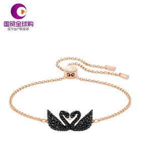 【香港直邮】Swarovski 施华洛世奇 女士黑色仿水晶双黑天鹅女士镀玫瑰金色手链