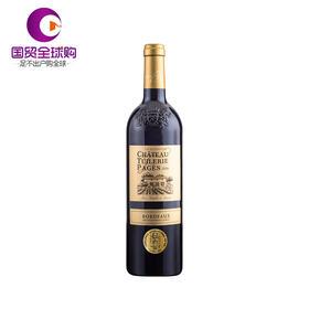 法国图勒庄红葡萄酒