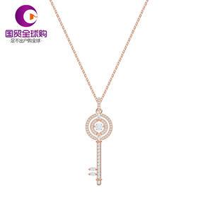 【香港直邮】Swarovski 施华洛世奇 女士密镶钻钥匙吊坠玫瑰金项链