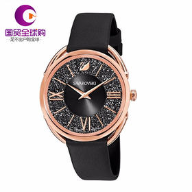 【香港直邮】Swarovski 施华洛世奇 女士精致优雅手表