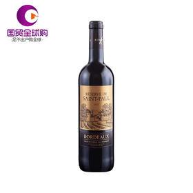 法国圣宝兰红葡萄酒