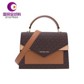 【香港直邮】Michael Kors 迈克·科尔斯 棕色拼色女士挎包