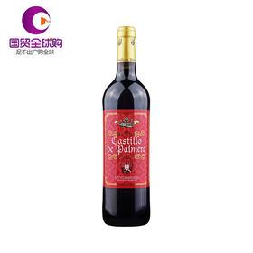 西班牙卡普兰城堡红葡萄酒