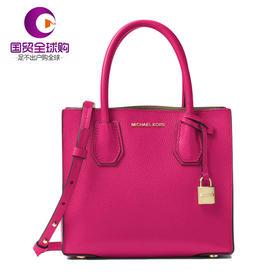 【香港直邮】Michael Kors 迈克·科尔斯 女士粉色牛皮手提包锁头包