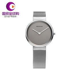 【香港直邮】Bering 白令 女士银灰色玻璃镜面手表