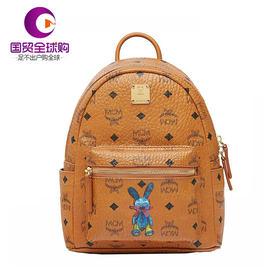 【香港直邮】MCM 女士PVC兔子印花图案迷你双肩包