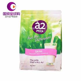 澳洲a2成人高钙脱脂奶粉1kg