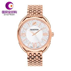 【香港直邮】Swarovski 施华洛世奇 女士代时尚精致优雅手表