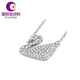 【香港直邮】Swarovski 施华洛世奇 银色仿水晶女士小天鹅水晶项链