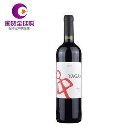 智利雅安卡门内尔红葡萄酒