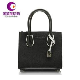 【香港直邮】Michael Kors 迈克·科尔斯 女士黑/光学白拼色皮革手提包