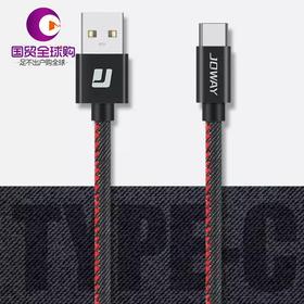 TYPE-C 数据线TC10 充电传输二合一多重抗氧化