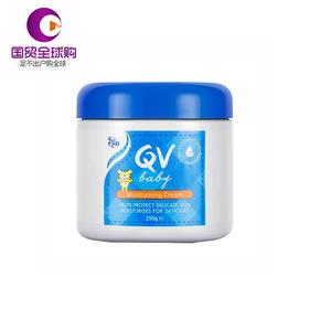 澳洲Ego QV意高婴幼儿小老虎润肤霜抗敏感保湿面霜 宝宝补水儿童润肤乳250g